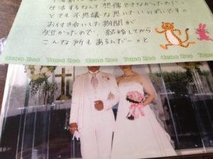 成婚カップル